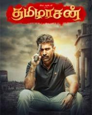 Tamilarasan naa songs download