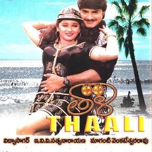 Thaali naa songs download