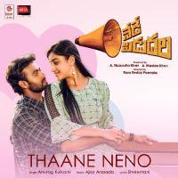 Thaane Neno naa songs download