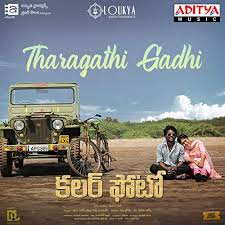 Tharagathi Gadhi naa songs download