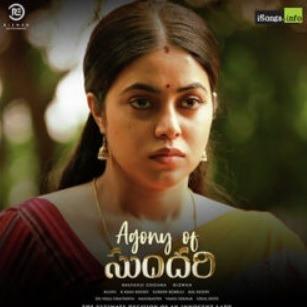 The Agony Of Sundari naa songs download