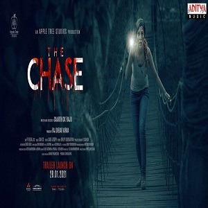 The Chase naa songs download