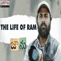 The Life Of Ram song download