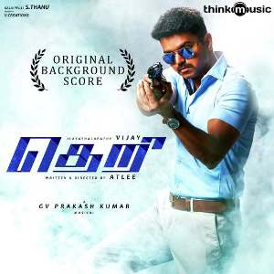 Theri naa songs download