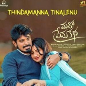 Thindamanna Tinalenu naa songs download
