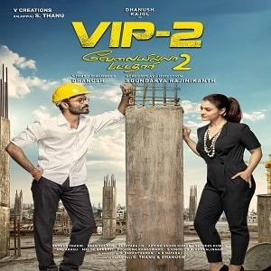 VIP 2 naa songs download