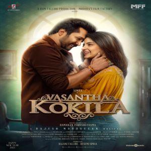 Vasantha Kokila naa songs download