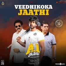 Veedhikoka Jaathi naa songs download