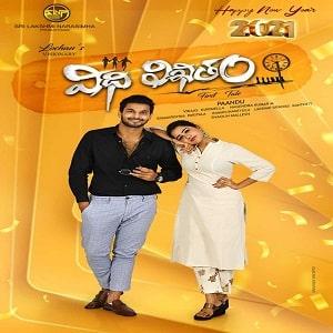 Vidhi Likhitam naa songs download