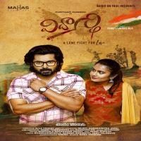 Vidyarthi naa songs download