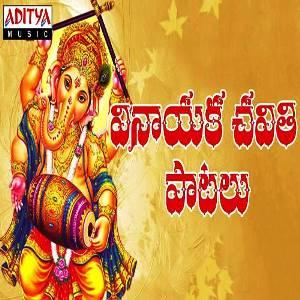 Vinayaka Chavithi naa songs download