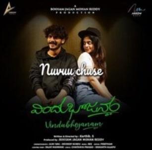 Vindubhojanam naa songs download