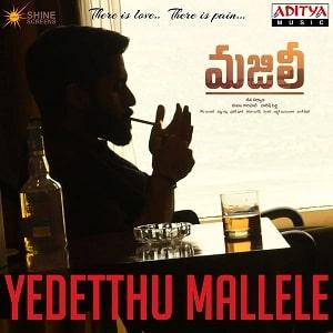 Yedethu mallele naa songs download