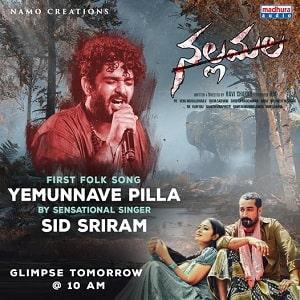 Yemunnave Pilla naa songs download