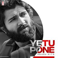 Yetu Pone naa songs downloads