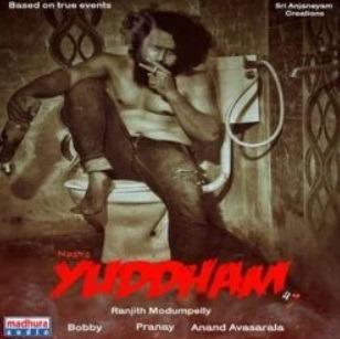 Yuddham naa songs download