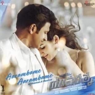 Yuvarathnaa naa songs download