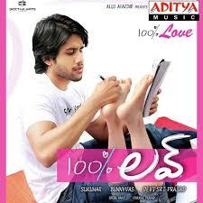 100% Love songs download
