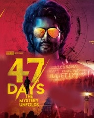 47 Days naa songs download