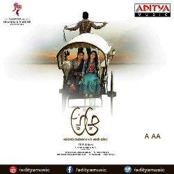 A AA naa songs download