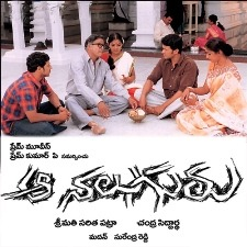 Aa Naluguru naa songs download