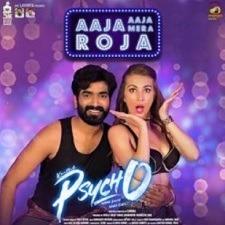 Aaja Aaja Mera Roja mp3 download