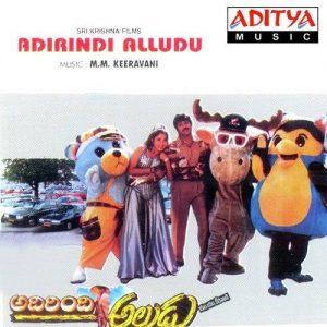 Adhirindhi naa songs download