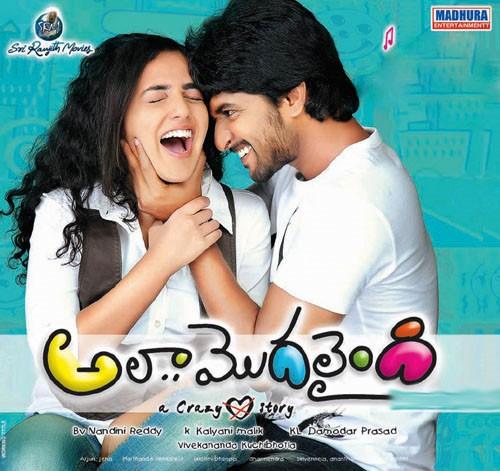 Alaa Modalaindi naa songs download