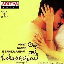 Amma Nanna O Tamila Ammayee mp3