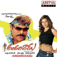 Andarivaadu naa Songs Download