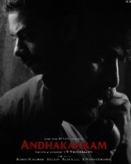 Andhakaaram naa songs download