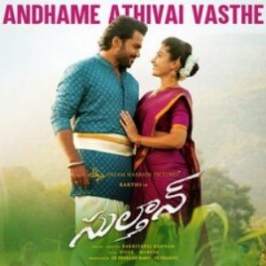 Andhame Athivai Vasthe song download