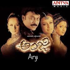 Anji naa songs downlaod