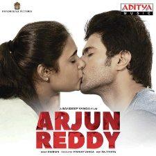Arjun Reddy naa songs download