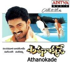 Athanokade naa songs download
