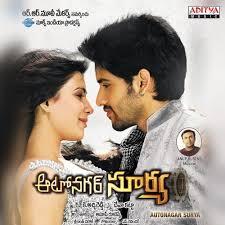 Autonagar Surya songs download