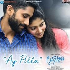 Ay Pilla mp3 download
