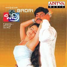 Badri Naa Songs Download