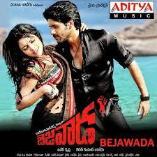Bejawada naa songs download