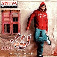 Bhadra naa songs download