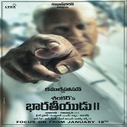 Bharatheeyudu 2 naa Songs Download