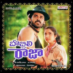 Bobbili Raja naa songs download