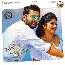 Chal Mohan Ranga naa songs download