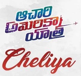 Cheliya naa songs download