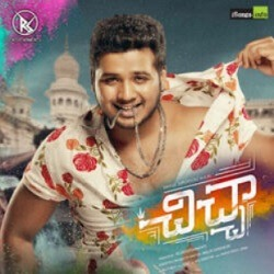Chichha naa songs download
