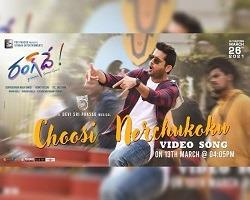 Choosi Nerchukoku mp3 download