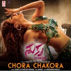 Chora Chakora naa songs download
