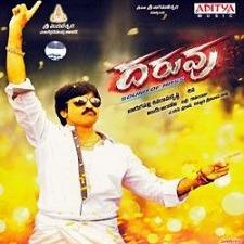 Daruvu songs download