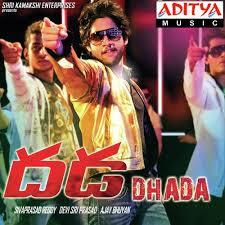 Dhada naa songs download