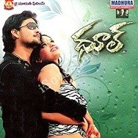 Dhool mp3 download naa songs